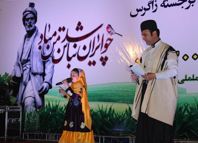 هفتمین همایش بزرگ شاهنامه خوانی در اهواز / گزارش تصویری