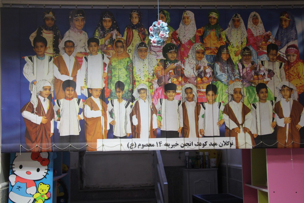 نشست هم اندیشی و بازدید جمعی از اصحاب رسانه از انجمن خیریه 14 معصوم اهواز